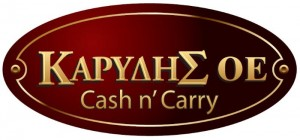 logo_karydisOE
