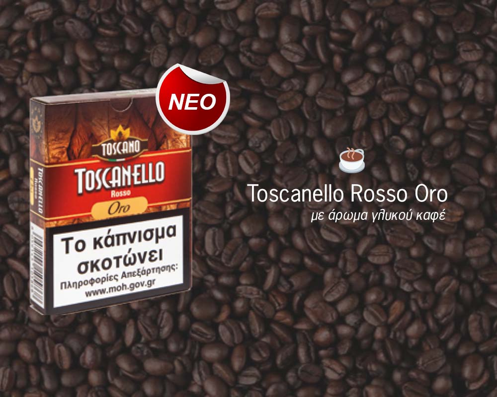 BALLI - Toscanello Rosso Oro-1