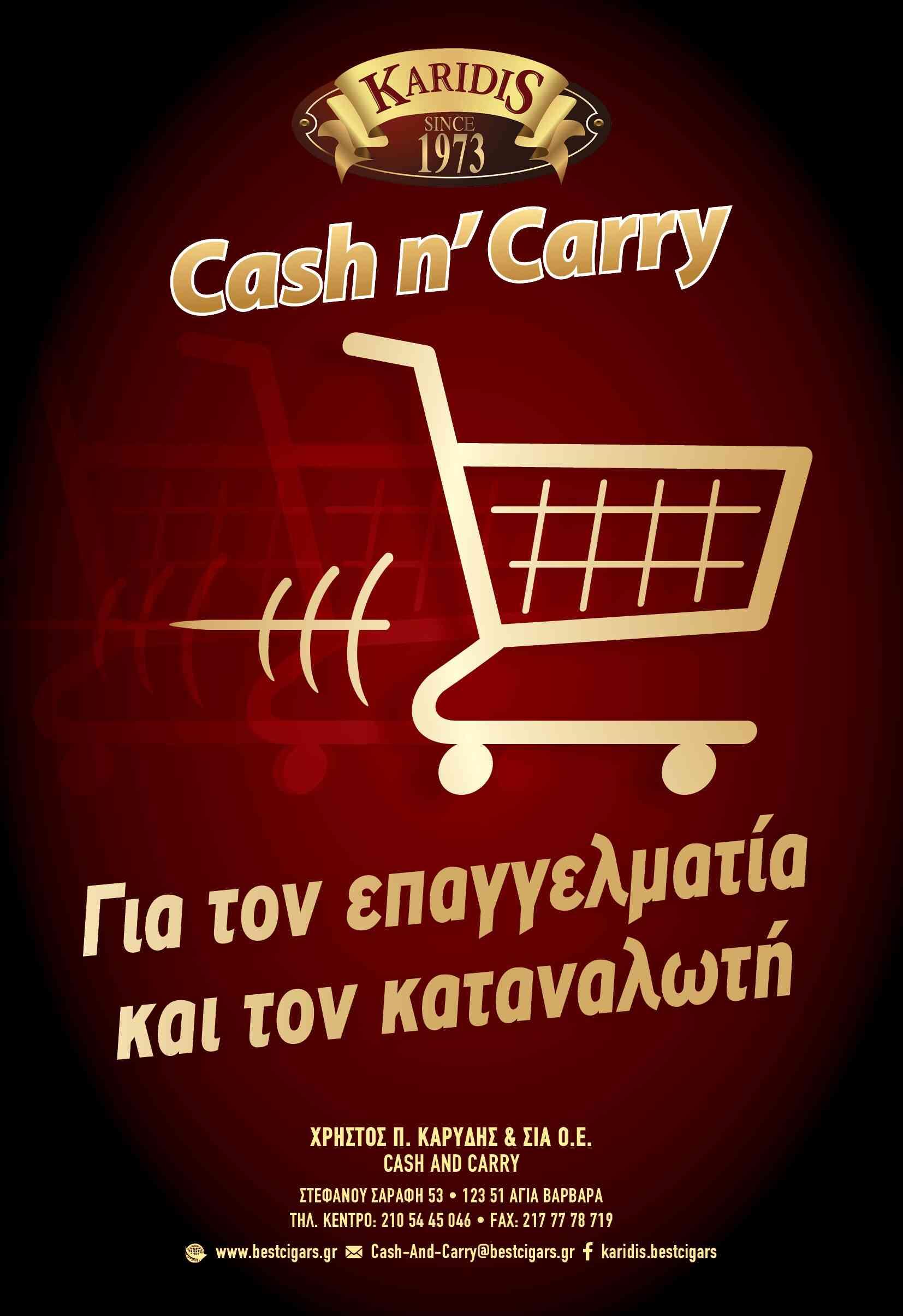 3704erg-karidis-hmerologio-2020-8sel3_cash